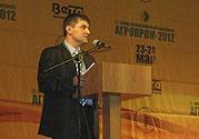 El Congreso Internacional AGROPROM